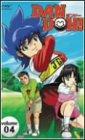 DAN DOH!! VOL.4 [DVD]