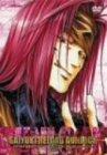 最遊記RELOAD GUNLOCK 第3巻(初回限定版) [DVD]