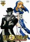 クロノクルセイド Chapter.8<初回限定ミリティア専用版> [DVD]