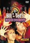 ビルとテッドの地獄旅行BILL & TED'S BOGUS JOURNEY