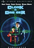 Cloak and Dagger (1984) (Movie)