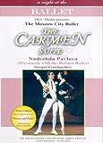 Carmen Suite - Moscow City Ballet [DVD]