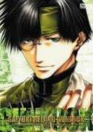 最遊記RELOAD GUNLOCK 第4巻 [DVD]