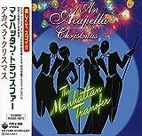 An Acapella Christmas Album (2004)