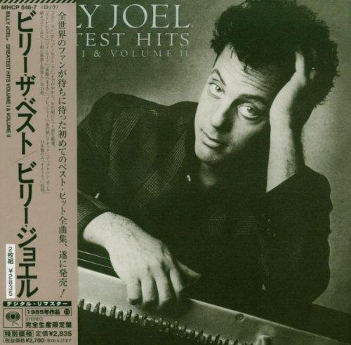 Greatest Hits, Vols. 1 & 2 (1973-1985) [Japan 2008]