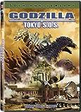 Godzilla: Tokyo S.O.S. (2003) (Movie)