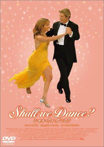 Shall we Dance?