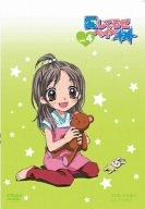 愛してるぜベイベ★★ VOL.4 [DVD]