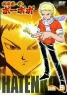 ボボボーボ・ボーボボ 奥義8 [DVD]
