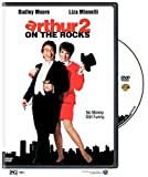 Arthur 2: on the Rocks (1988) (Movie)