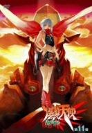 爆裂天使 第11巻 [DVD]