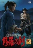 陸奥圓明流外伝 修羅の刻-七- [DVD]