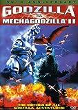 Godzilla vs. Mechagodzilla II (1993) (Movie)