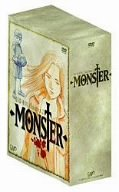 MONSTER DVD-BOX Chapter 2