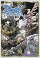 RAGNAROK THE ANIMATION VOL.8 [DVD]