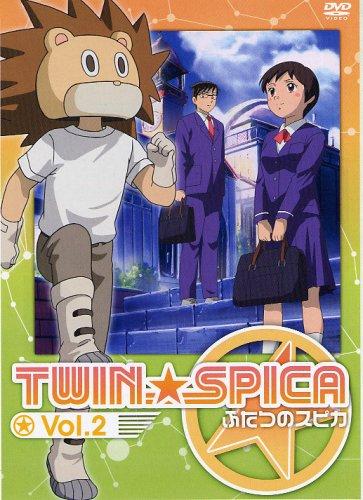 ふたつのスピカ Vol.2 [DVD]