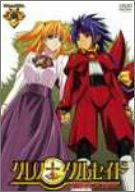 クロノクルセイド Chapter.12<通常版> [DVD]