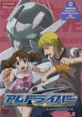 Get Ride!アムドライバー Vol.8 [DVD]