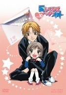 愛してるぜベイベ★★ VOL.10 [DVD]