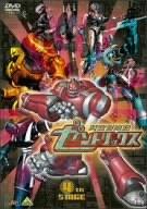時空冒険記ゼントリックス(4) [DVD]