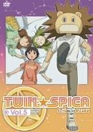 ふたつのスピカ Vol.5 [DVD]