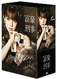 富豪刑事 DVD-BOX: DVD: 深田恭子,筒井康隆,山下真司,夏八木勲,升毅
