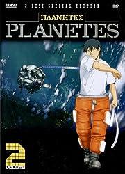 Planetes (Vol. 2) – tekijä: Planetes