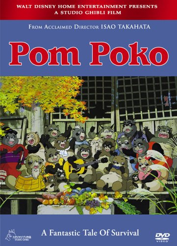 Get Heisei Tanuki Gassen Pompoko On Video