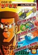 ボボボーボ・ボーボボ 奥義14 [DVD]