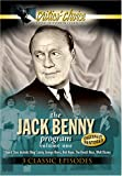 The Jack Benny Program: Nat King Cole, Guest / Season: 14 / Episode: 16 (1964) (Television Episode)