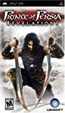 Prince of Persia Revelations (2005) (Video Game)