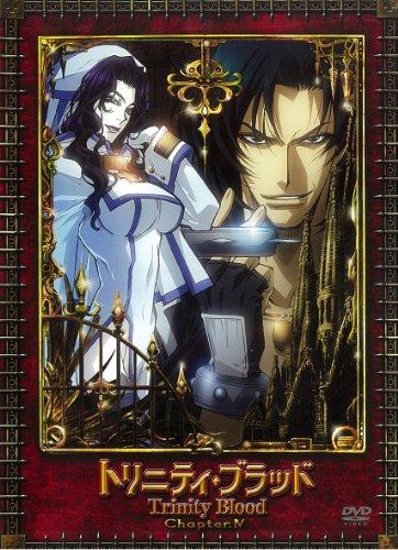 トリニティ・ブラッド chapter.4 コレクターズエディション [DVD]