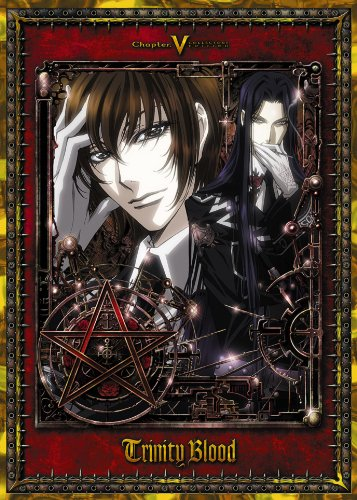 トリニティ・ブラッド chapter.5 コレクターズエディション [DVD]