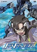 Fafner - Human Force (Vol. 3) by Nobuyoshi…