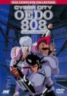 電脳都市OEDO808