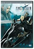 Final Fantasy VII - Advent Children (2-Disc)