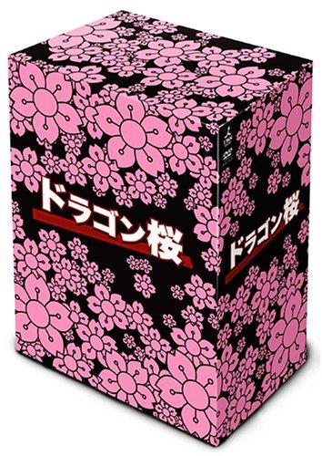ドラゴン桜(2005年)