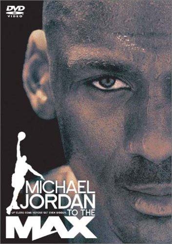 Amazon で マイケル・ジョーダン・トゥ・ザ・マックス を買う