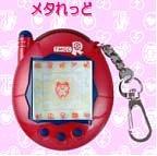 おもちゃ&ホビー: ケータイかいツー!たまごっちプラス赤いシリーズ メタれっど