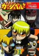 金色のガッシュベル!! Level-2 7 [DVD]
