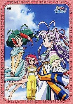 OVA「伝心 まもって守護月天!」スペシャルプライスDVD-BOX 2〈初回限定生産〉