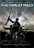 The Great Raid (2005) (Movie)