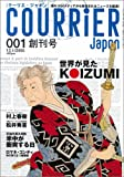 COURRiER Japon (クーリエ ジャポン) 12/1号 [雑誌]