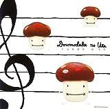 ドコモダケのうた: 音楽