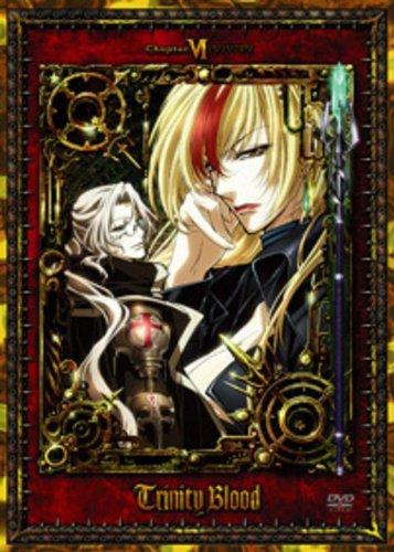 トリニティ・ブラッド chapter.6 コレクターズエディション [DVD]