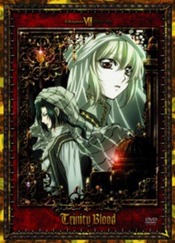 トリニティ・ブラッド chapter.7 コレクターズエディション [DVD]