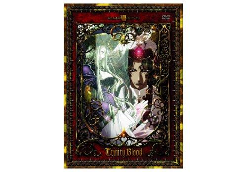 トリニティ・ブラッド chapter.8 [DVD]