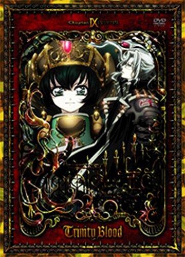 トリニティ・ブラッド Chapter.9 [DVD]