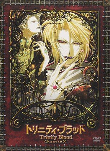 トリニティ・ブラッド Chapter.10 [DVD]