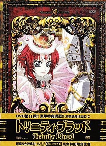 トリニティ・ブラッド Chapter.11 コレクターズエディション [DVD]